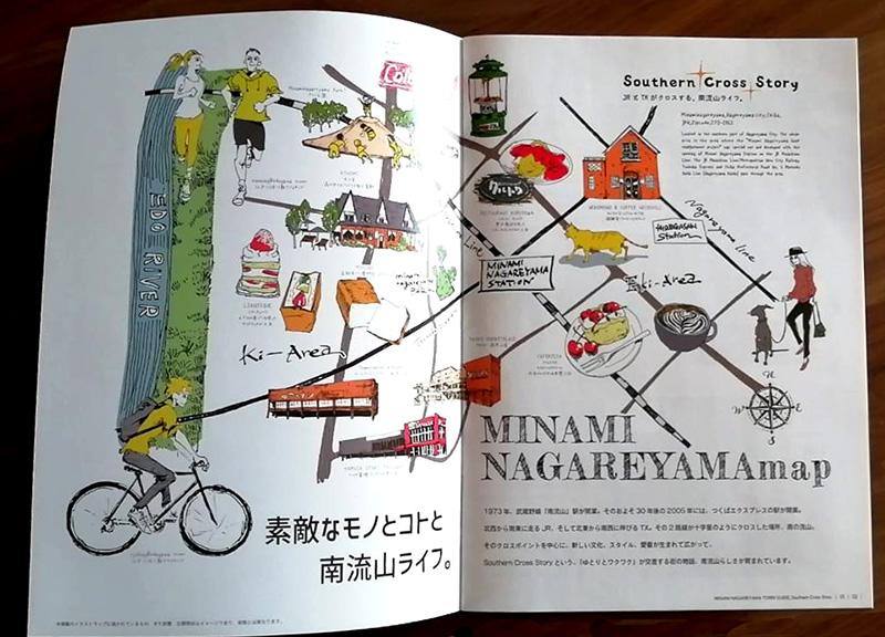 地図 マップ オシャレ イラスト